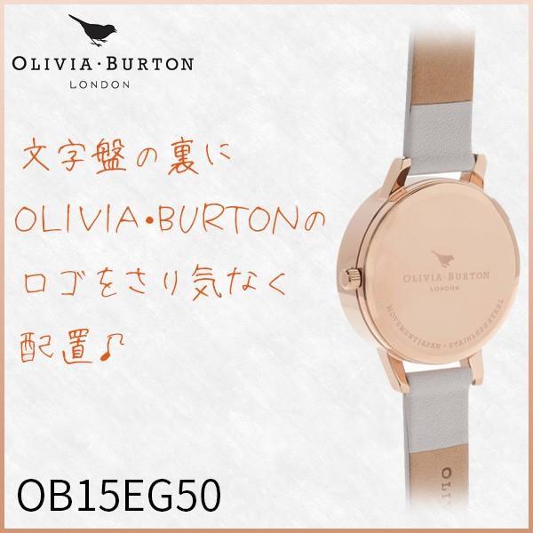 [2年保証] オリビアバートン Olivia Burton FLOWER SHOW 3D デイジー 腕時計 レディース グレイライラック/ローズゴールド OB15EG50 プレゼント