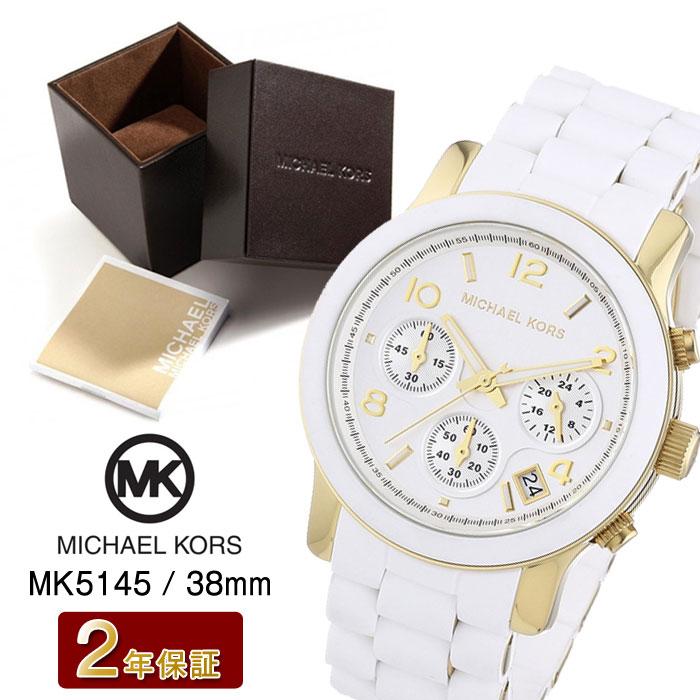74069f362ed3 【エントリーでP15倍 5/18 1:59まで】[2年保証] マイケルコース MICHAELKORS 腕時計 レディース 38mm 時計 クォーツ  クロノグラフ MK5145 ホワイト ゴールド シリコン ...