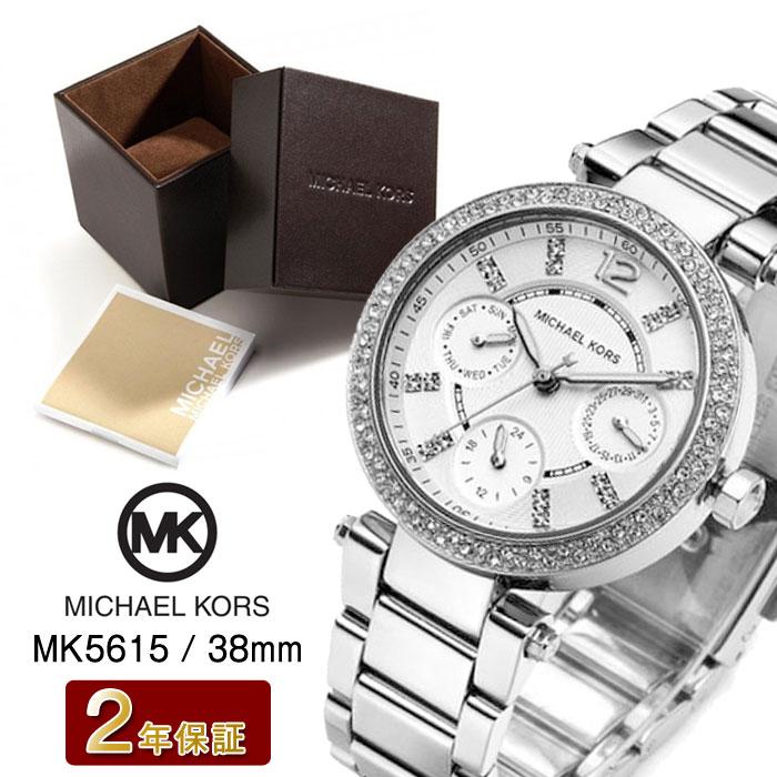 BR[2年保証] マイケルコース MICHAELKORS 腕時計 レディース 38mm 時計 クォーツ クロノグラフ MK5615 シルバー ステンレススチール プレゼント