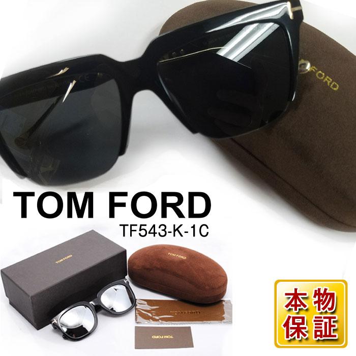 TOM FORD トムフォード サングラス メンズ レディース メガネ UVカット シャイニーブラック グレー TF543-K-1C 送料無料 ラッピング無料 プレゼント