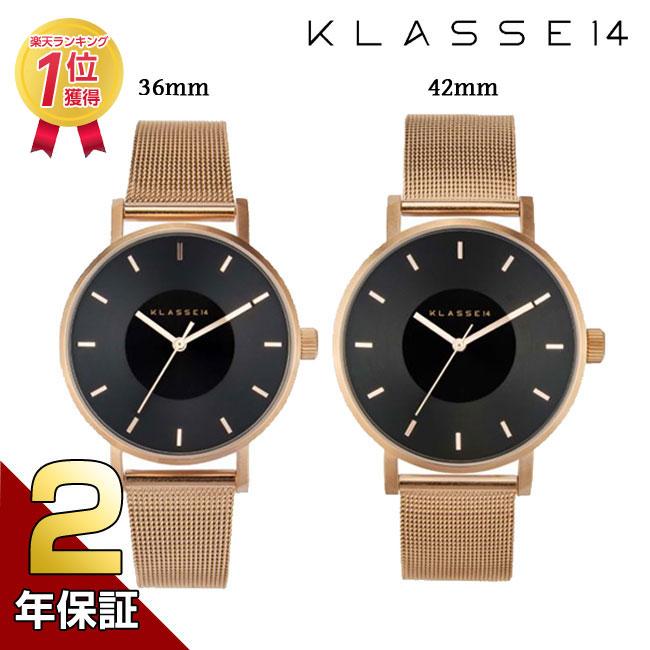 KLASSE14 クラス14 MARIO NOBILE VOLARE DarkRose メッシュベルト 36mm 42mm 腕時計 ユニセックス