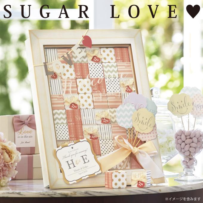 Suger Love(チョコチップクッキー)48個セット【送料無料:沖縄・北海道除く】【プチギフト】【ウェルカムボード】