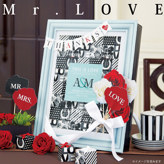 Mr.Love(ハートクッキー)48個セット【送料無料:沖縄・北海道除く】【プチギフト】【ウェルカムボード】