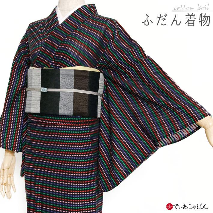 着物 木綿 単衣 コットン ボイル ドット 黒 カラフル 幾何学 仕立上がり プレタ 日本製