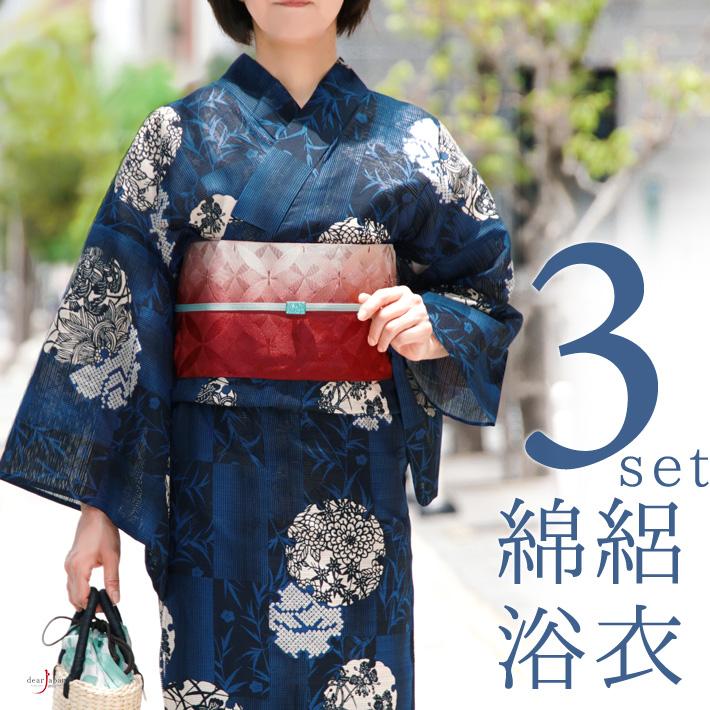 綿絽浴衣 3点セット 半幅帯 下駄 雪輪 紺 藍 青 赤 花 古典柄 レトロ 夏着物 50代 レディース 女性用