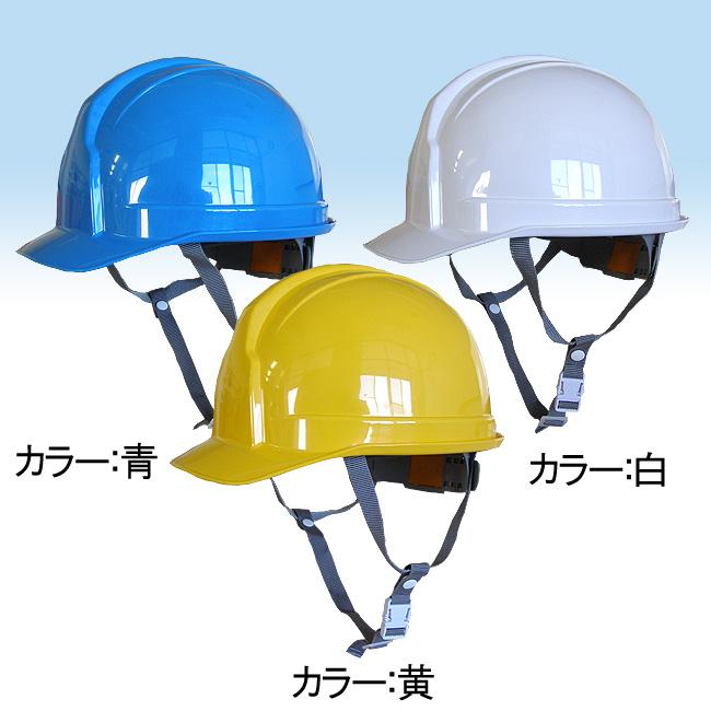 超軽量の作業用ヘルメット 記念日 AJZ内装ヘルメット スチロール入り 誕生日 お祝い SS-100 4100005