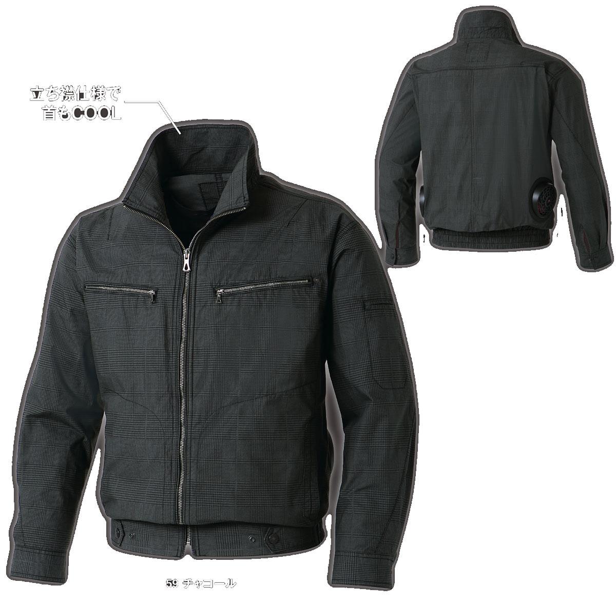 KU93600 空調風神服 長袖ブルゾン 綿100%