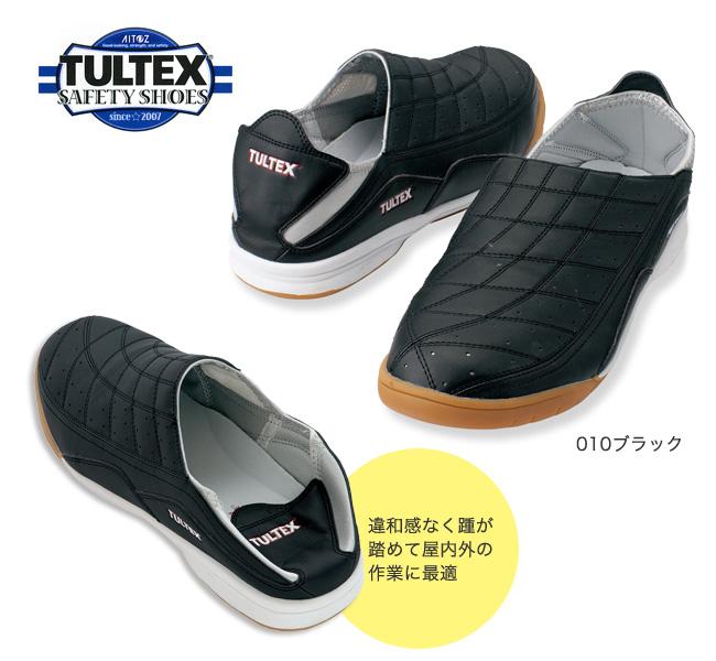 TULTEX 세이프티 슈즈 AZ-51604 [주문]
