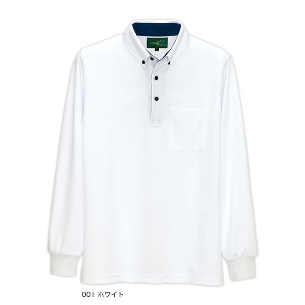 ポロシャツ 長袖 制電糸 吸汗速乾 消臭 スーパーセール エコマーク細身シルエットにこだわったボタンダウンシャツ 新商品 新型 帯電防止 長袖ポロシャツ AZ-50012 取り寄せ 008-1954 男女兼用 アイトス