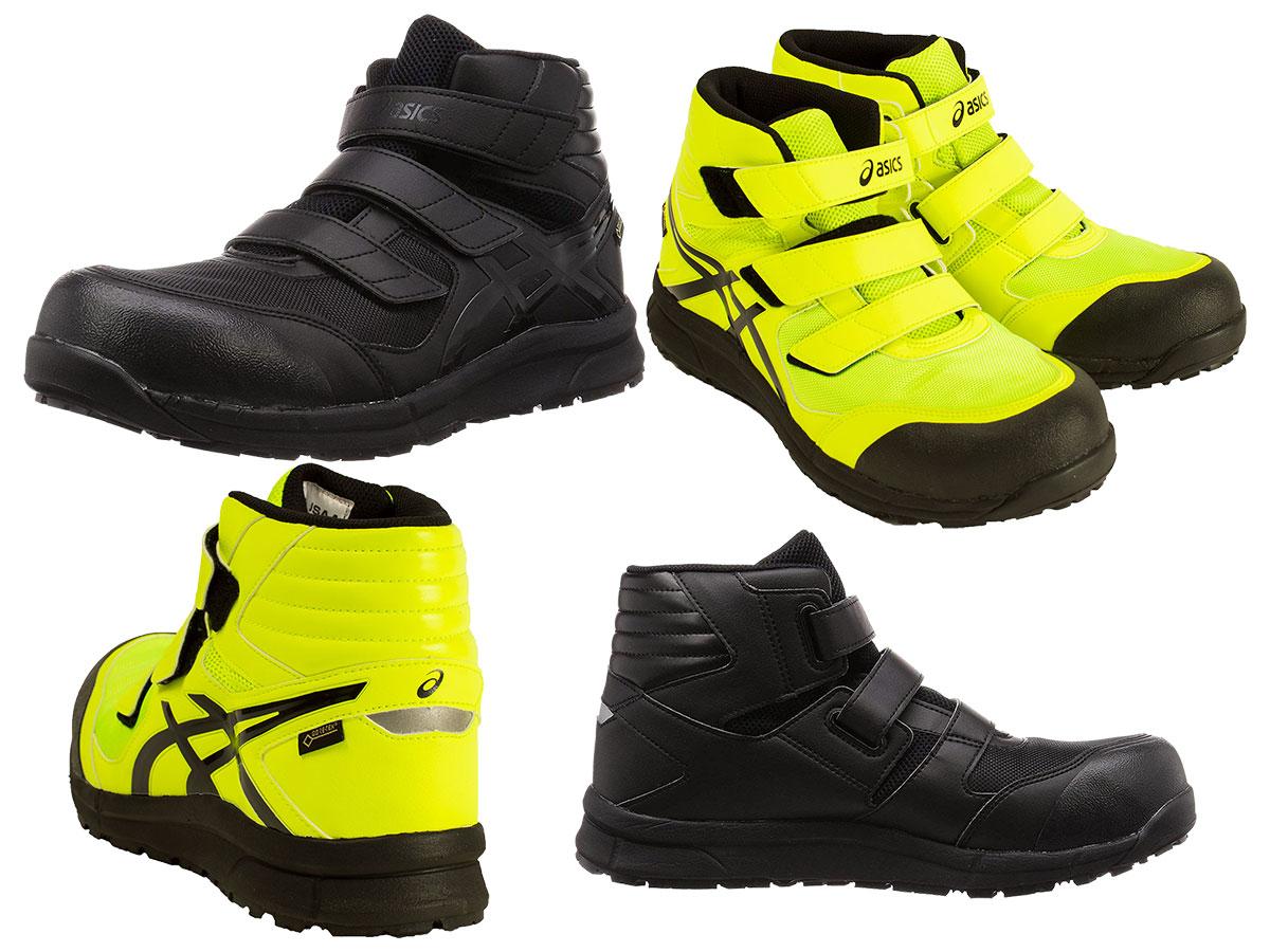アシックス安全靴ゴアテックス防水モデル ハイカット FCP601 G-TX ウィンジョブCP601作業靴 (JSAA A種 樹脂先芯)【2360207】