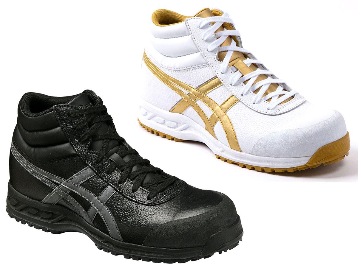 アシックス安全靴 JIS規格合格品 FFR71S ウィンジョブ71S ハイカットタイプ(JIS T8101 革製S種合格樹脂先芯)【2360176】お買い物カゴにはいりますが、メーカー取寄せ商品につき完売の場合は、ご了承ください。