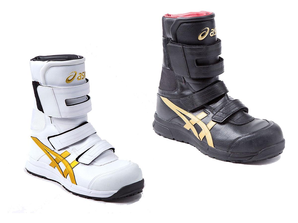 FCP401 アシックス安全靴 ウィンジョブCP401 半長靴マジックテープタイプ 合皮素材 (JSAA A種 樹脂先芯)