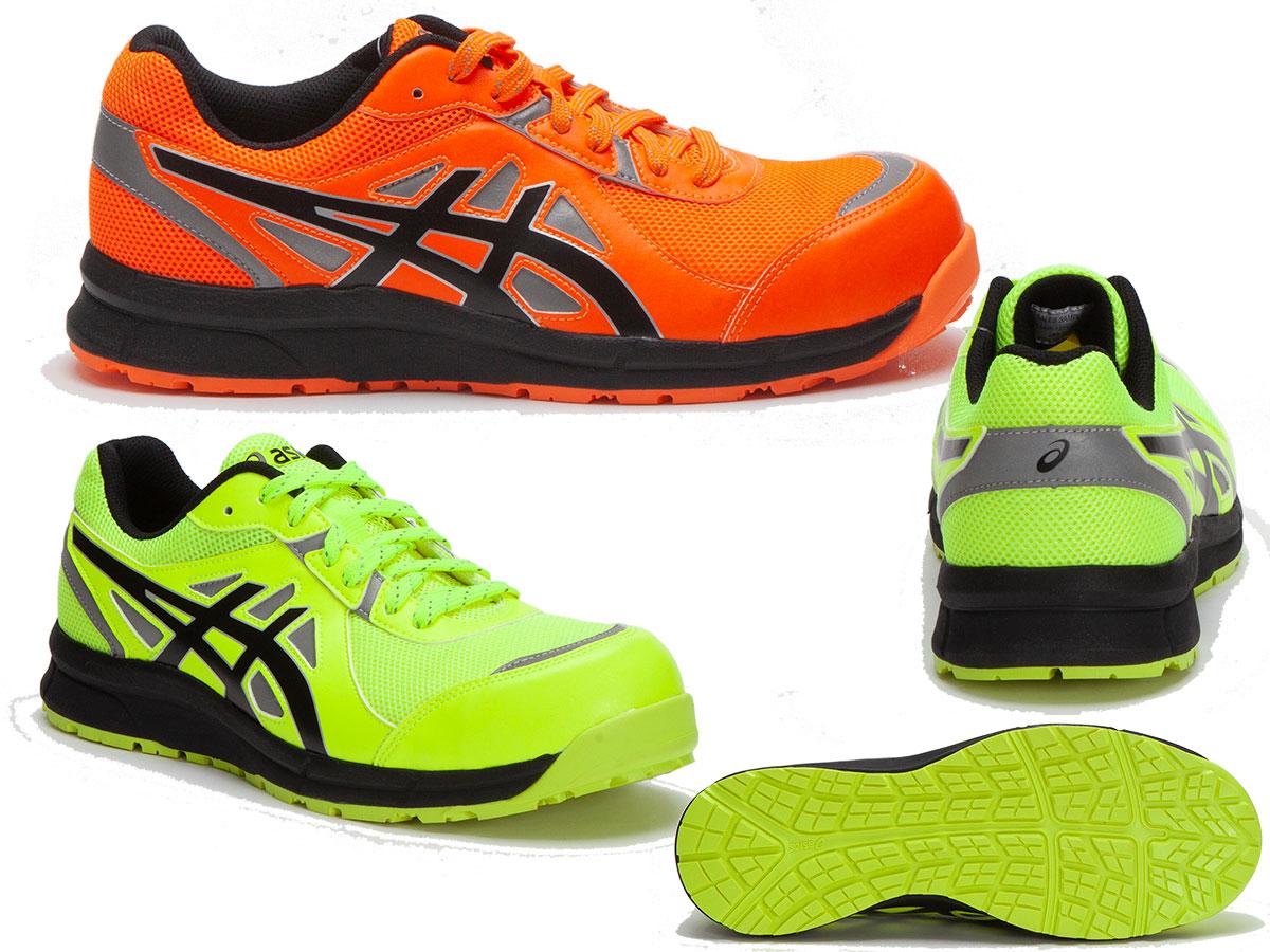【2018年8月販売開始】CP206Hi-Vis アシックスの安全靴 ウィンジョブCP206 ローカットタイプの高視認シューズ (JSAA A種 樹脂先芯)