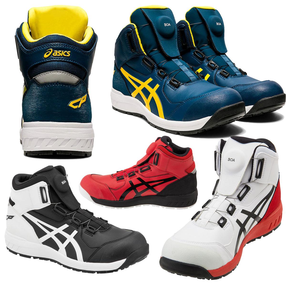 【次回入荷の予約】 送料無料 CP304Boa アシックスの安全靴 asicsウィンジョブCP304Boa ボアフィットシステムのハイカット作業靴 合皮素材 (JSAA A種 樹脂先芯)