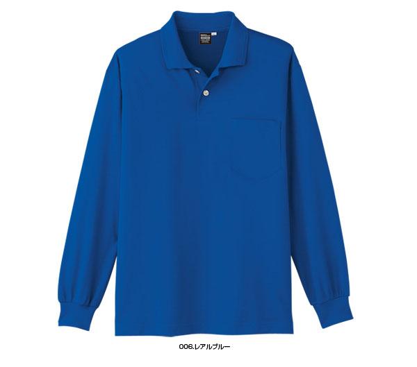 冷感素材が厳しい暑さを克服 A-1668 取り寄せ 671420 本日の目玉 吸汗速乾 人気ブレゼント! 冷感長袖ポロシャツ
