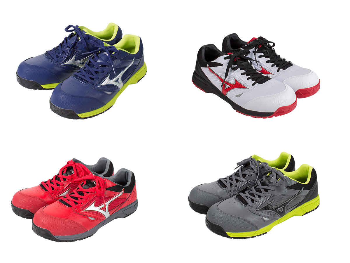 C1GA1700 MIZUNOミズノ安全靴ワーキングシューズ ALMIGHTY(オールマイティ) LS 紐タイプ (JSAA A種 樹脂先芯)
