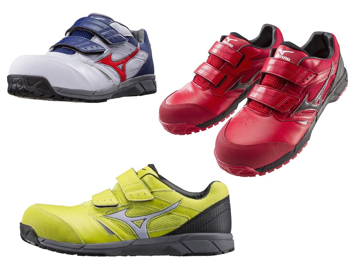 mizuno shoes cyprus