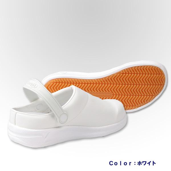 HyperV超级V厨房鞋厨师鞋#720 saboshuzu