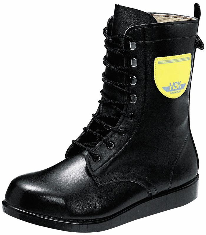 HSK207 舗装工事用安全靴 長編みタイプ 取寄せ【1410100】