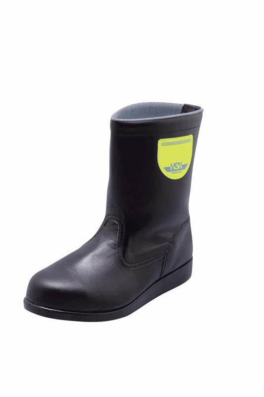 HSK208 舗装工事用安全靴 半長靴タイプ 取寄せ【0710013】