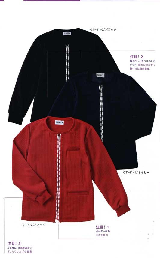 レディースニットジャケット GT-6140.1.2 (取寄せ)【【082】】