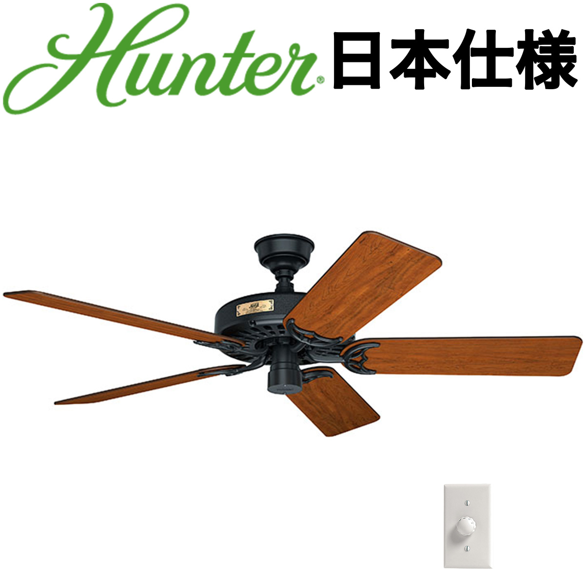 Hunter ハンター シーリングファン ハンターオリジナル 23838 傾斜天井 吹き抜け おしゃれ かっこいい 送料無料