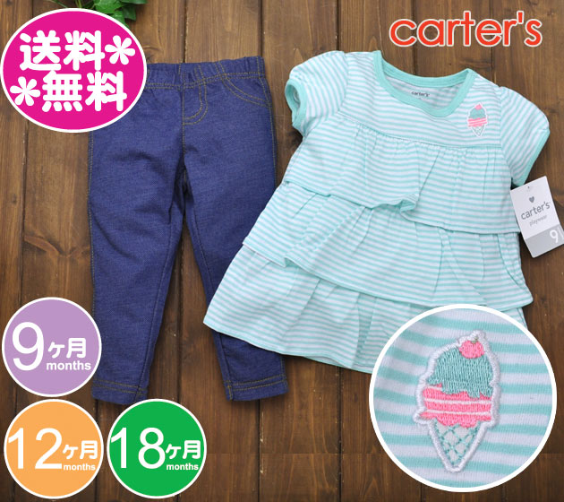 Carter's tops & denim leggings ice cream horizontal stripe green Carter's