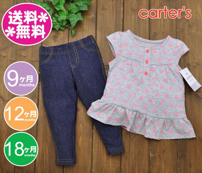 Carter's tops & denim leggings floral design gray X orange Carter's