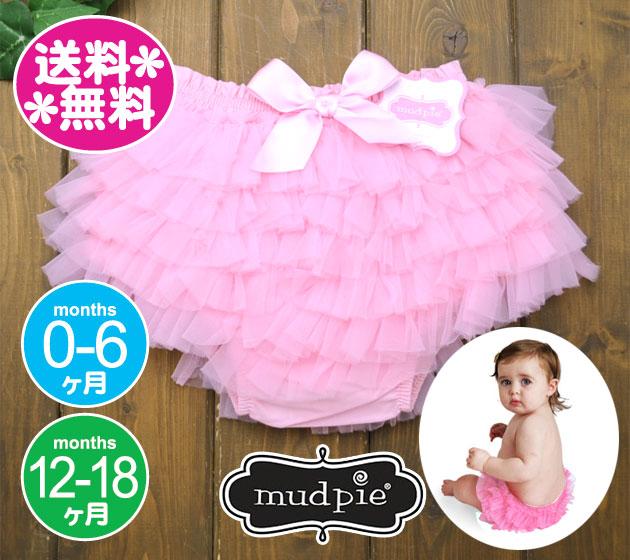 Mud Pie Light Pink Chiffon Bloomer 0-6 months