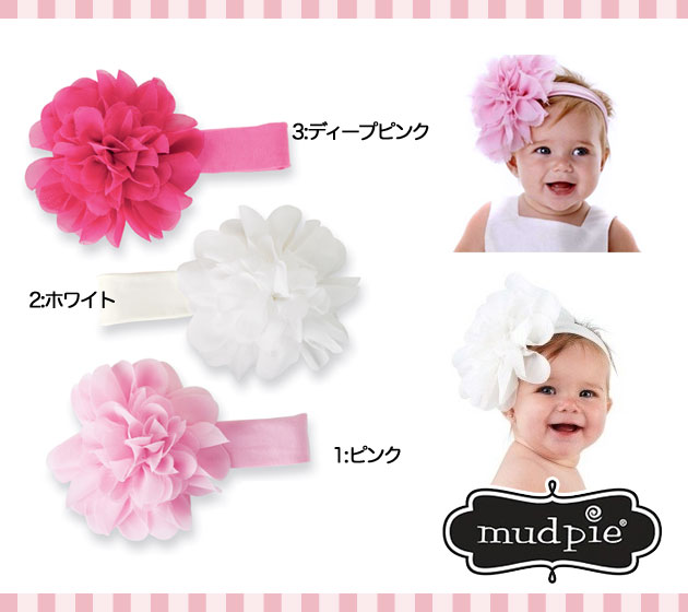 DearBabys  MudPie mad pie chiffon flower software headband  cd0e214f43d