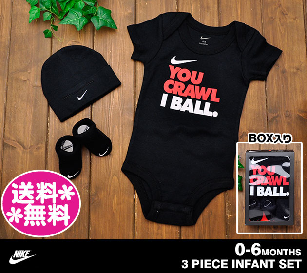 48cdf41a Nike cool gift set! is the 3 pieces of the body suits, socks and hats. Is  the black-only box set.