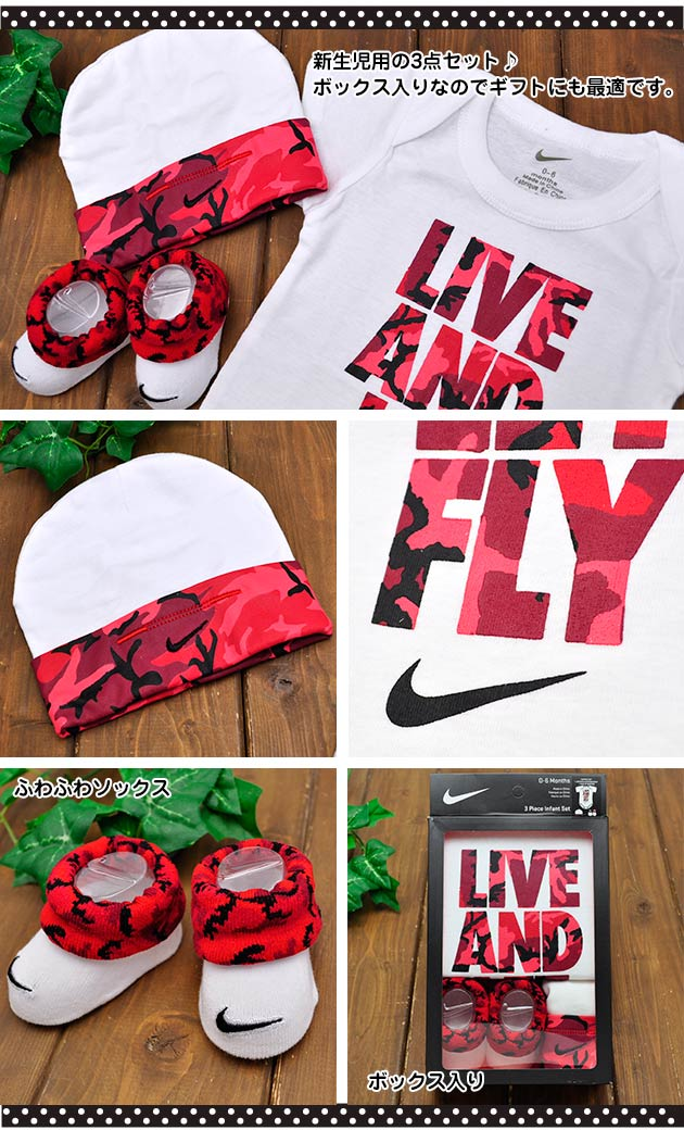 73bcd4a9f19 Nike Cool Gift Set Is The 3 Pieces Of The Body Suits Socks And Hats Is The  Black Only Box Set. Dearbabys Baby Nike Nike Baby 3 Piece Set Live And Let  Fry ...