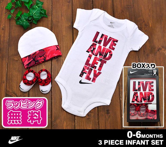 696f503d32e461 DearBabys  Baby Nike (NIKE BABY) 3-piece set LIVE AND LET FRY and ...