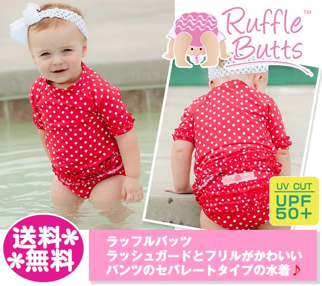 414887a7efc41 Rafflebats ( RuffleButts ) RashGuard and shorts set. Summer sun is safe UV  materials. Cover tightly around the neck, made of long tops too.