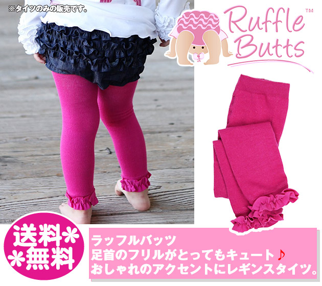 83376bbb2fae DearBabys  Raffle bats leggings tights with Ruffles magenta ...