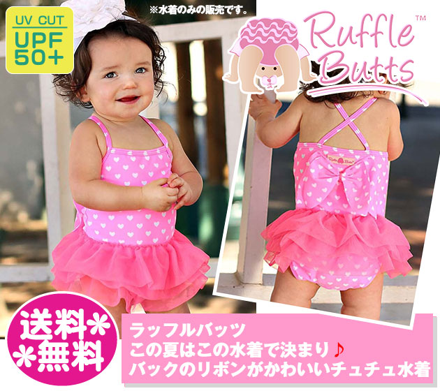 6e14ca19f3457 It is one piece swimwear of rafflebats (RuffleButts). Cute Ribbon Tutu and  back. Stand in the swimming-pool is no doubt ♪ ultraviolet protection factor  50 ...