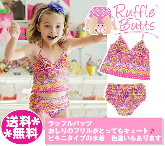 970c20dc0a65d Diwali raffle bats swim wear patterns and tankini (bikini separates)  /Divali Ruffled Tankini ...