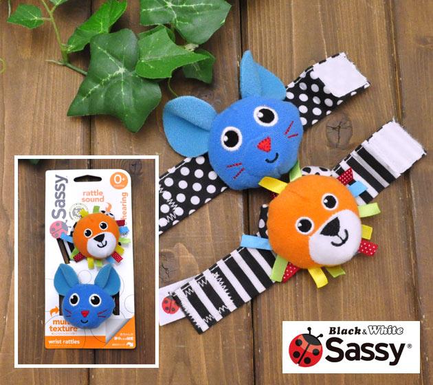Sassy リストラトル lion & mouse