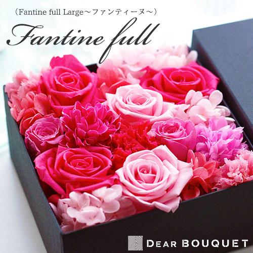 【海外販売用】Preserved flower Box Large