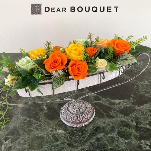 自宅用 贈呈 記念日 プリザーブドフラワー お祝い 女性 結婚祝い 花 アレンジメント プレゼント ギフト 還暦祝い 開店祝い 誕生日