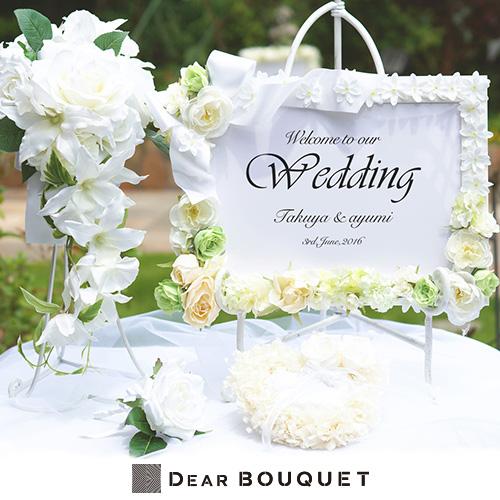 結婚式 レンタル 4点セット(ブーケ ブートニア ウェルカムボード リングピロー) ウェディング ブライダル 前撮り パーティ おしゃれ かわいい フラワー 花 ウェディングアイテム