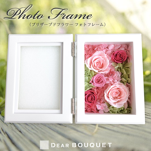【海外販売用】Preserved Flower Photo Frame Small [vertical direction] (Photo size: Corresponding to 89mm *127mm )