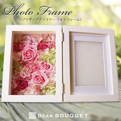 【海外販売用】Preserved Flower Photo Frame Large (Photo size: corresponding to 127 mm × 178 mm)