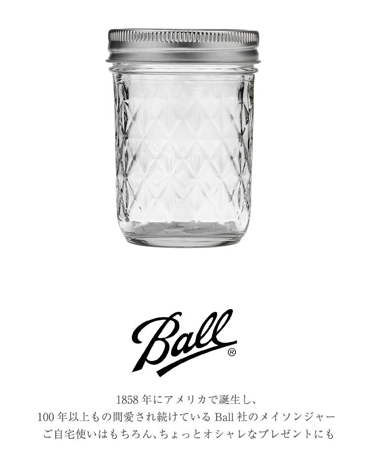 Ball社 メイソンジャー Mason jar クリスタルジェリー ball 8oz 240ml 8オンス レギュラーマウス 正規品 ストロー 蓋 ドリンク ディスペンサー ジャーサラダ マグ ふた