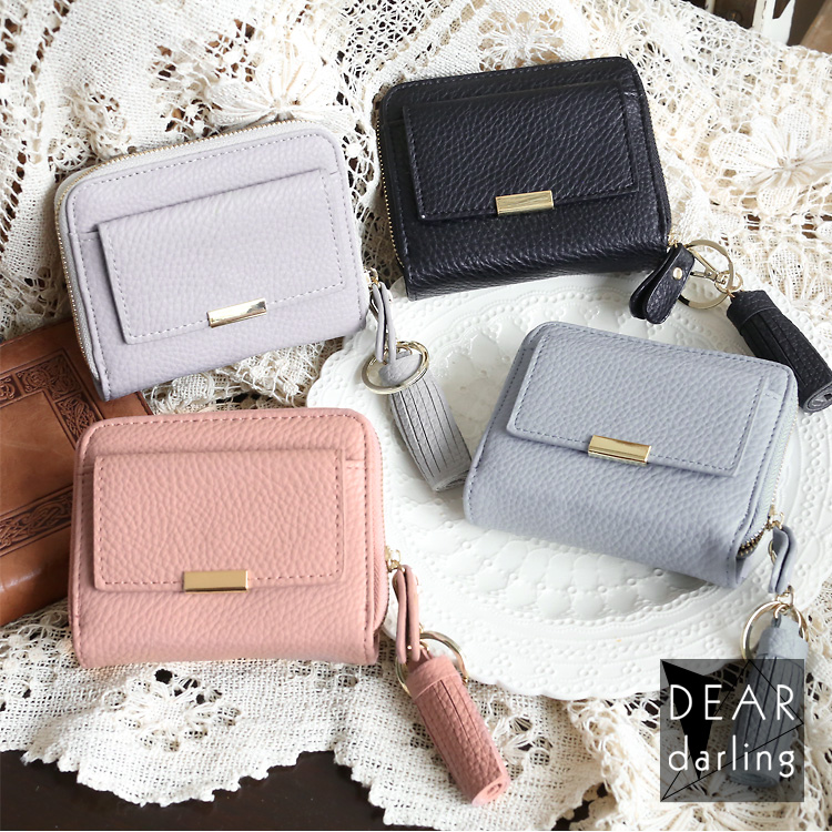 DDL: The mini-wallet coin purse card