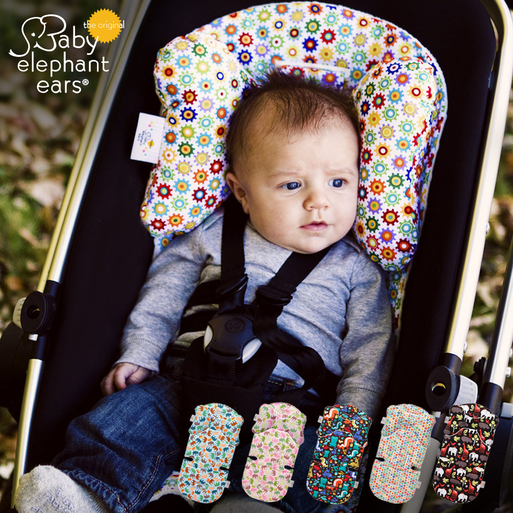 Baby Elephant Ear Strike Roller Liner Set Stroller Seat Cushion Neck Pillow Outing Headrest Head Support Car Bouncer Mat Gift