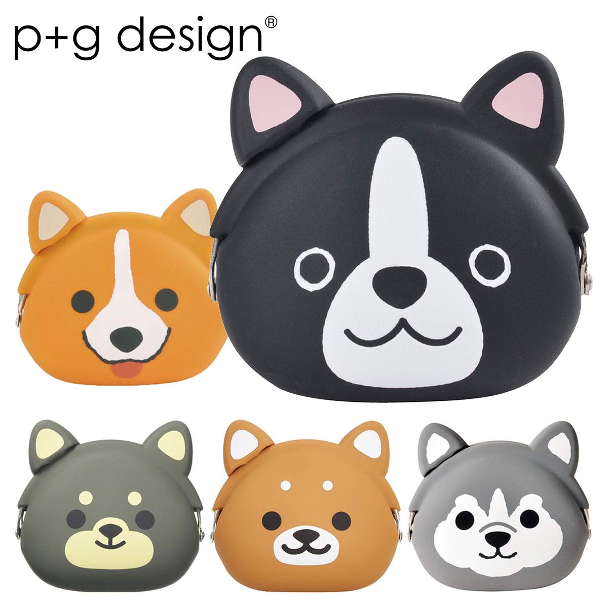 お手入れ簡単 シリコン製 清潔にお使いいただけます ミミポチ フレンズ mimi POCHI Friends おやつ入れ 犬 オーナーグッズ 小物入れ 通販 ピージーデザイン p+g 秀逸 design シリコンがま口
