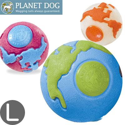 超大型犬も大満足の大きさと重さ☆丈夫で長持ちなおしゃれボール 犬用おもちゃ ボール 犬用 おもちゃ Planet Dog オービータフ オービーボール Lサイズ 輸入商品 プラネットボール 水に浮く 超大型犬 5%OFF 投げるおもちゃ プラネットドッグ SALE 直径約10.8cm 大型犬 噛むおもちゃ