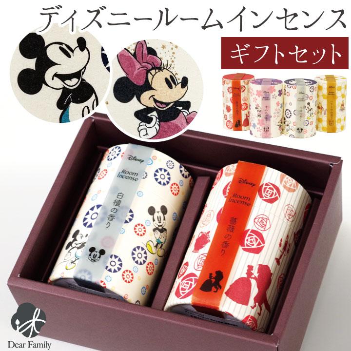 ディズニーの人気キャラクターをイメージしたお線香です。それぞれのキャラクターや物語をイメージして調香しました。筒型専用箱に入っているので使いやすく便利です。 ディズニー ルームインセンス ギフト セット 2本組 お線香ディズニー線香 お香 手元供養 お悔み 子供 赤ちゃん かわいい メモリアル 白檀 すみれ はちみつ ローズ 薔薇 Disney 贈り物 ショート 短い 水子供養