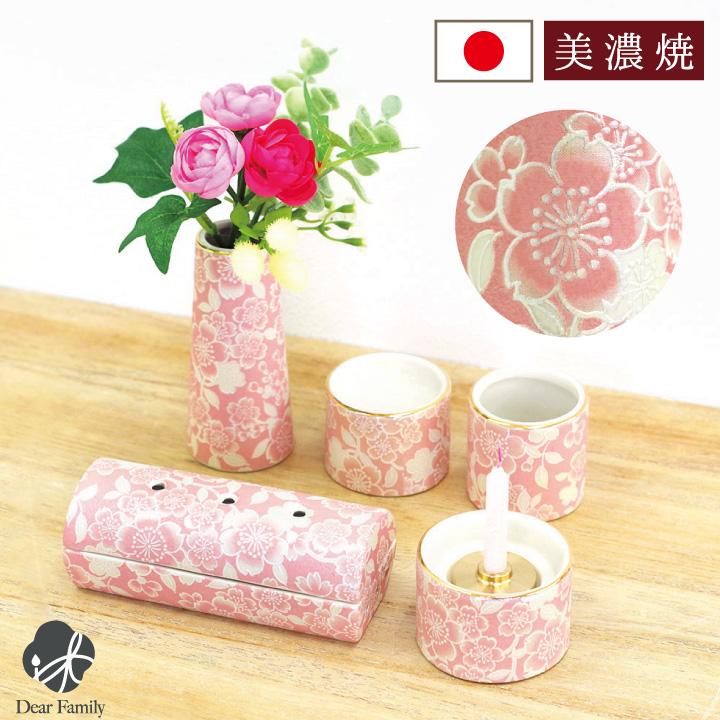 仏具 横型香皿で安心 ゆい花 桜ピンク仏具セット 仏具 陶器仏具 メモリアル 手元供養 仏壇にも 本格